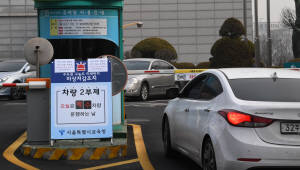 서울서 미세먼지조치 발령시 개인 경유차도 운행 제한