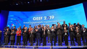 코이카, 글로벌 지속가능 발전 포럼 개최