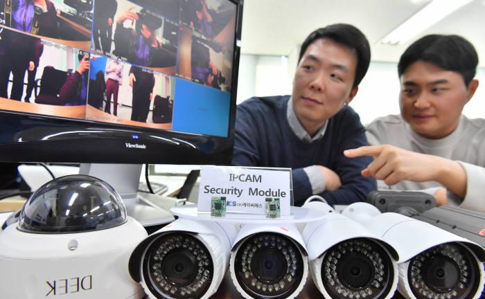 케이씨에스, 세계 최초 IP 카메라 실시간 영상 암호화 솔루션 개발