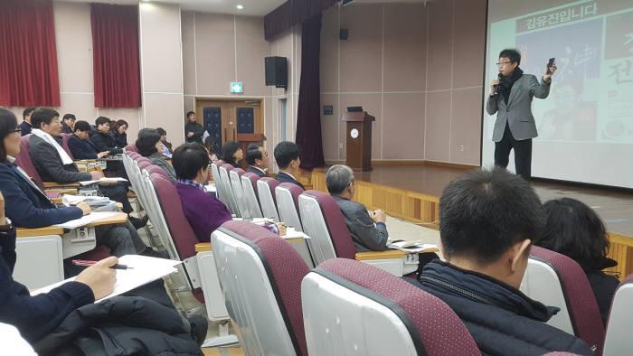 14일 강원대학교 법학전문대학원 대강당에서 열린 찾아가는 성공 두드림 세미나에서 김유진 대표가 강의하는 모습