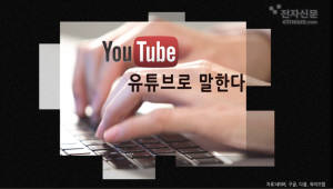 {htmlspecialchars([모션그래픽]유튜브로 말한다)}