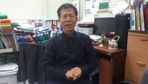 곽상수 생명연 책임연구원