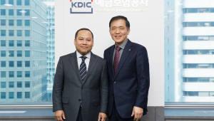 예보, 우리금융그룹과 캄보디아 가족 초청 문화나눔 행사 개최