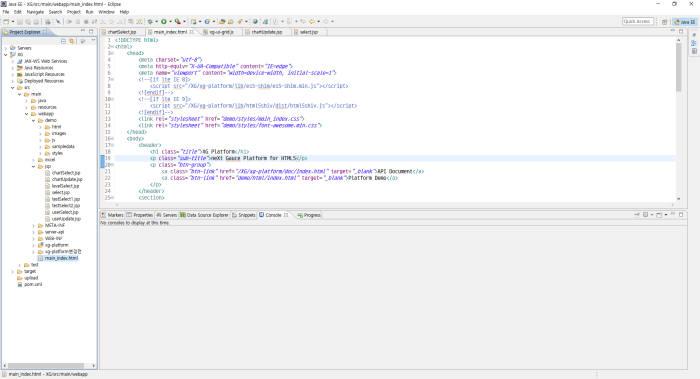제나(XENA) HTML5 실행화면. 쉬프트정보통신 제공
