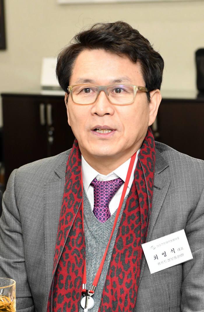 최영식 쉬프트정보통신 대표.