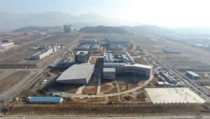 환경공단, '국가 물산업 클러스터' 19일 설명회 개최