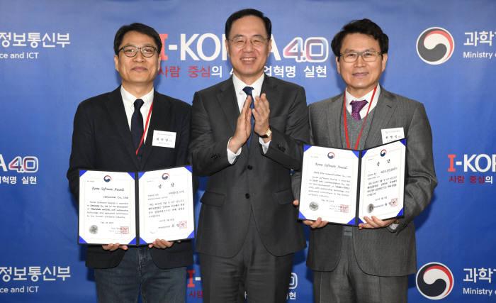 2019년 K-ICT 신SW상품대상 1·2월상 시상식