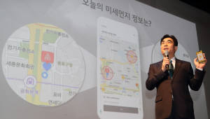 "{htmlspecialchars(KT, '에어맵 코리아' 앱 출시... ""미세먼지 생태계 주도"")}"