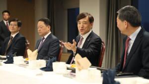 {htmlspecialchars(제조업계 만난 이주열 총재
