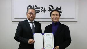 공영홈쇼핑, '통일나무심기' 콘서트 총감독에 김명곤 전 장관 위촉
