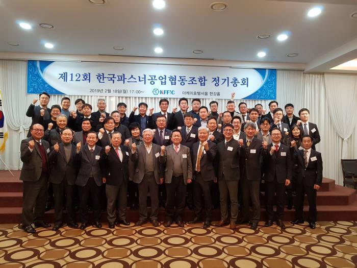 한국파스너공업협동조합은 18일 양재동 더케이호텔 서울 별관 한강홀에서 제12회 정기총회를 개최했다.
