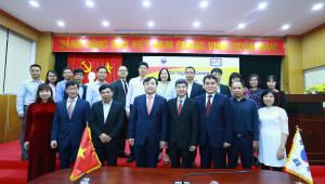 산기대, 베트남 산업무역부와 인력양성 협력