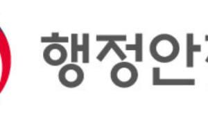 {htmlspecialchars(행안부, 전자정부 성과관리제 정착 위해 점검 강화)}