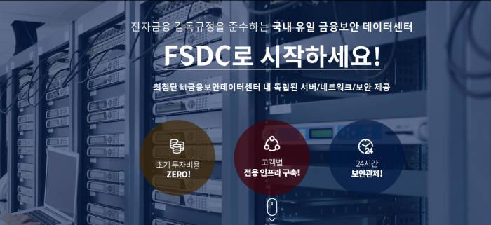 [미래기업포커스]제노솔루션 '클라우드+포터블브랜치' 혁신 모델로 시장 평정