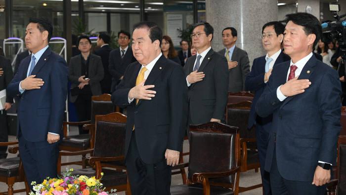 국회도서관 개관 67주년 기념식 개최