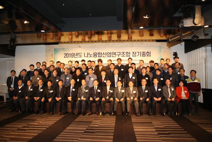 나노융합산업연구조합은 21일 서울 반포동 쉐라톤서울팔래스강남호텔에서 2019년 정기총회를 개최했다.