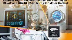 르네사스, 저온·고온 환경 대응 모니터제어용 MCU 생산 개시
