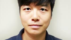 전자신문 박은석 차장·황정우 기자, 편집기자협회 이달의 편집상