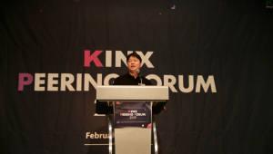 KINX, 역대 최대규모...'2019 피어링 포럼' 개최
