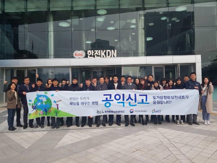 한전KDN, 광주 전남서 청렴 캠페인 펼쳐