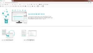 [새로운SW][신SW상품대상추천작]사이냅소프트 '사이냅 에디터 ver2.0'