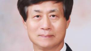 과총 20대 차기 회장으로 이우일 서울대 교수 선출