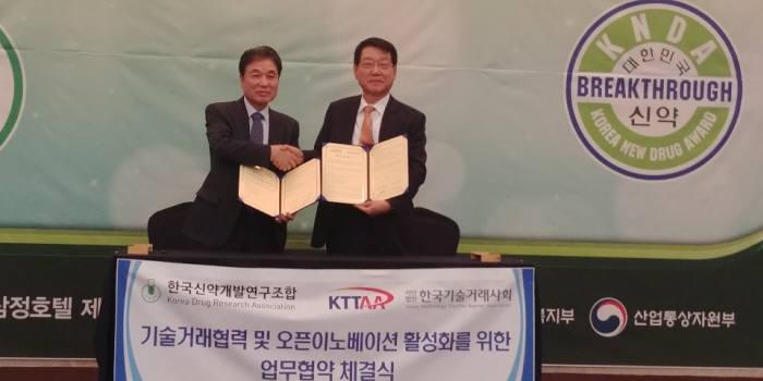 김동연 한국신약개발연구조합 이사장(왼쪽)과 남인석 한국기술거래사회 회장이 업무 협약을 맺었다.
