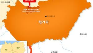 SK이노, 헝가리 배터리 2공장에 9452억원 투자…소재 사업 물적분할도