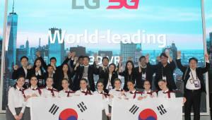 LG유플러스 스페인에서 3·1절 100주년 기념