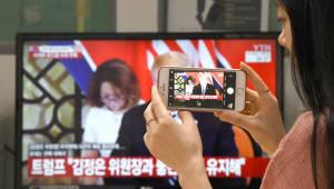 """[제2차북미정상회담]트럼프, """"미사일발사, 핵실험 중단 감사"""""""