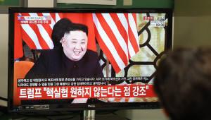 외신, 북미정상회담 결렬 반응은?