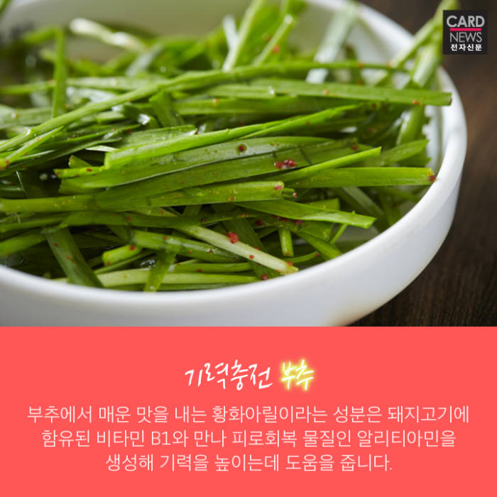 [카드뉴스] 3월 3일 '삼겹살데이' 돼지고기와 핵궁합 채소는?