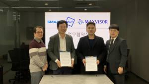 스마트캐스트. 스마트콘·맥스바이저와 `스마트 오더' 사업 상호협력