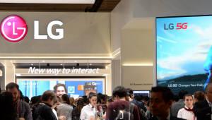 [기획] LG유플러스 '5G' 세계를 놀라게 하다