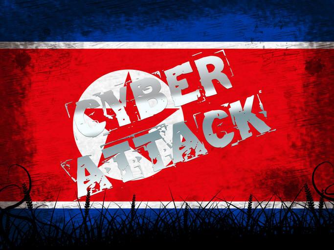 北 경제제재...'은행, 기업' 향한 사이버 공격으로 이어졌다
