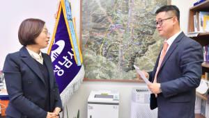 """은수미 성남시장 """"성남만의 혁신클러스터 모델 내놓을 것"""""""