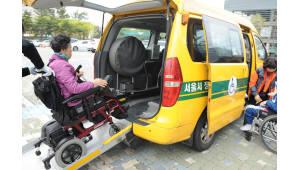 서울시설공단, AI스피커 기반 장애인콜택시 호출 서비스 개시