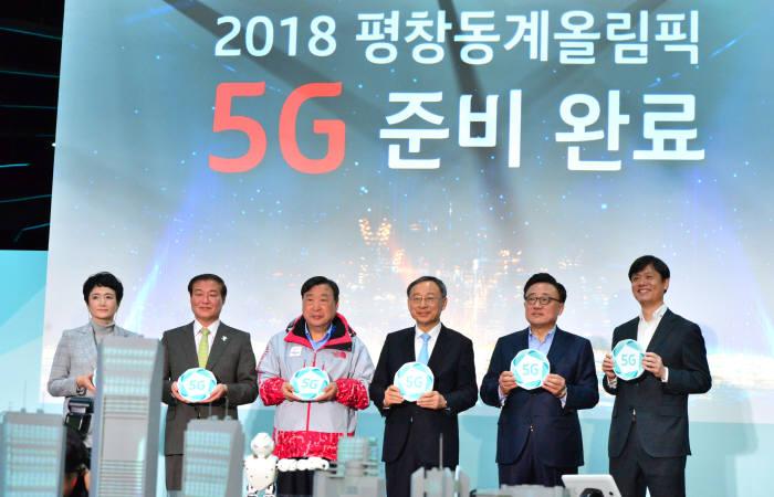 한국 5G 상용화 리더십 세계 1위