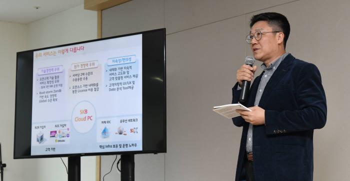 고영호 SK브로드밴드 성장트라이장이 클라우드 PC 사업 전략을 공개했다. 김동욱기자 gphoto@etnews.com