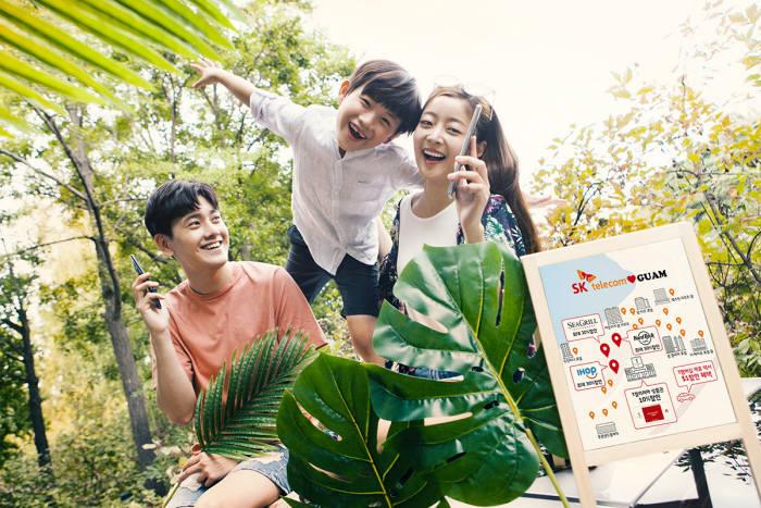 SK텔레콤, 괌·사이판에서 하반기 5G 상용화