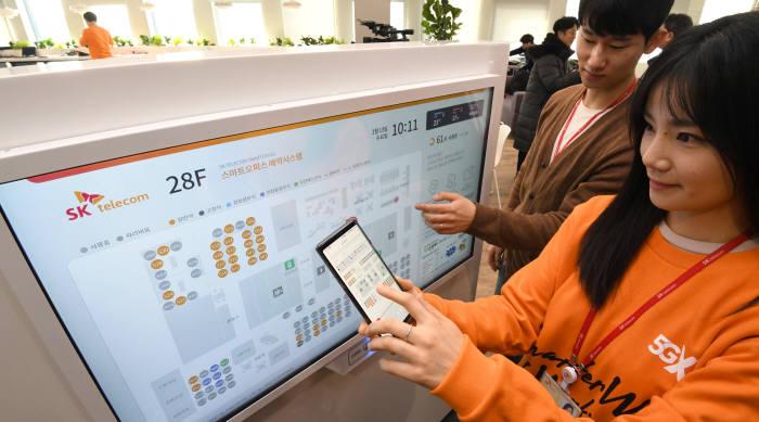 SK텔레콤은 지난달 5G 스마트오피스를 공개했다. <전자신문DB>