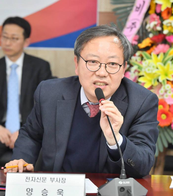 양승욱 전자신문 부사장.