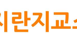 지란지교소프트, 엑스키퍼에 '자가심리검사' 기능 더했다