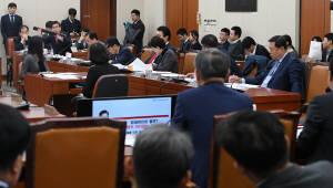 과방위 3월 국회 기지개···역차별해소, 합산규제 일몰 등 현안 산적