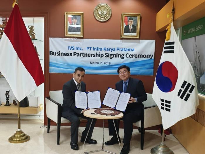 아이브스와 PT IKP가 주한 인도네시아 대사관서 파트너십을 맺는 모습