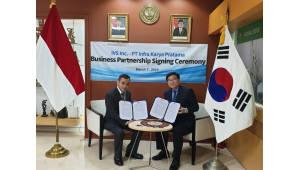 아이브스, 印尼 3개사와 계약 맺고 동남아 진출