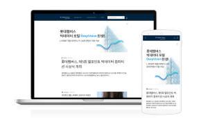 롯데멤버스, 빅데이터 서비스 포털 '딥 비전' 오픈