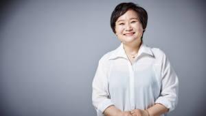문미옥 1차관, 부산권 대학·출연연 방문