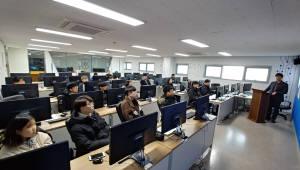 한국IT직업전문학교, 고등학생 대상 진로체험 프로그램 무료 진행