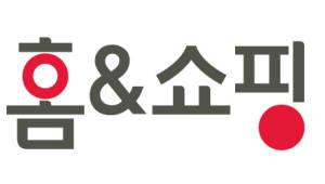 """홈앤쇼핑 """"2월 모바일 앱 순이용자 업계 1위"""""""